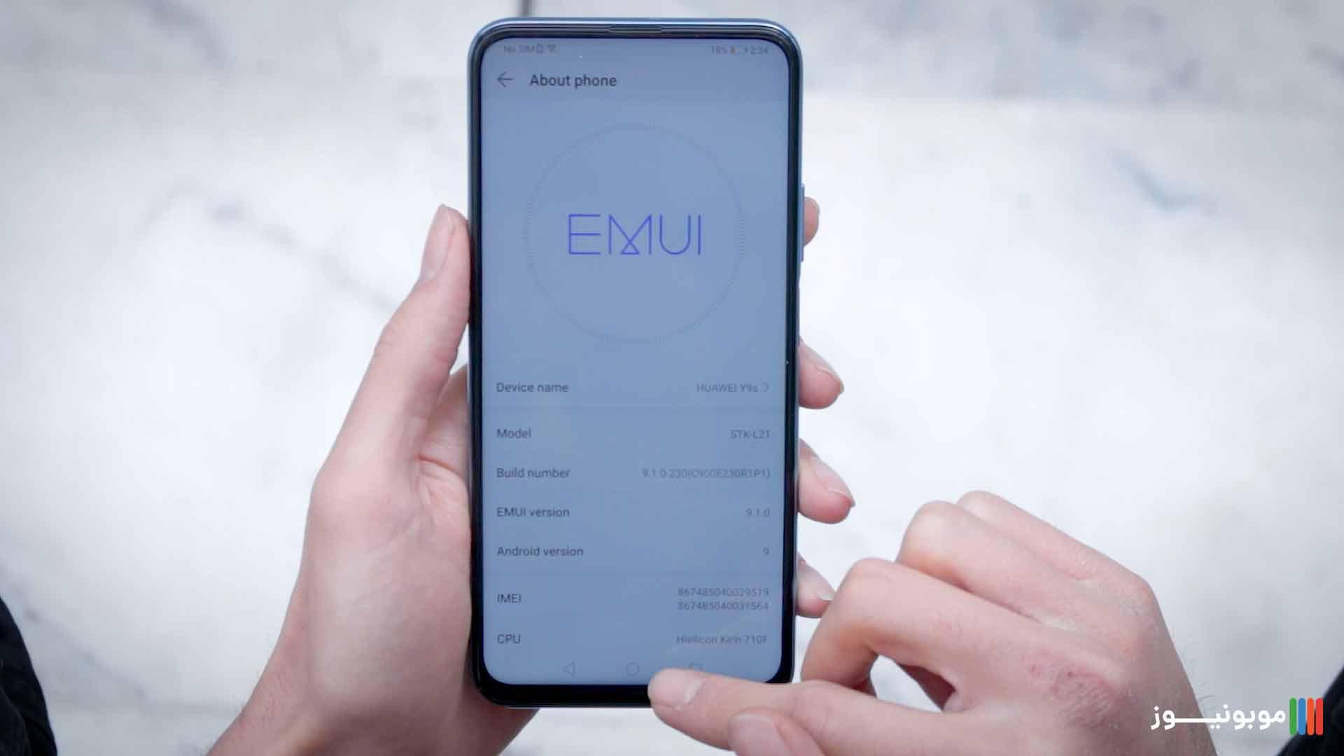 رابط کاربری Huawei Y9s