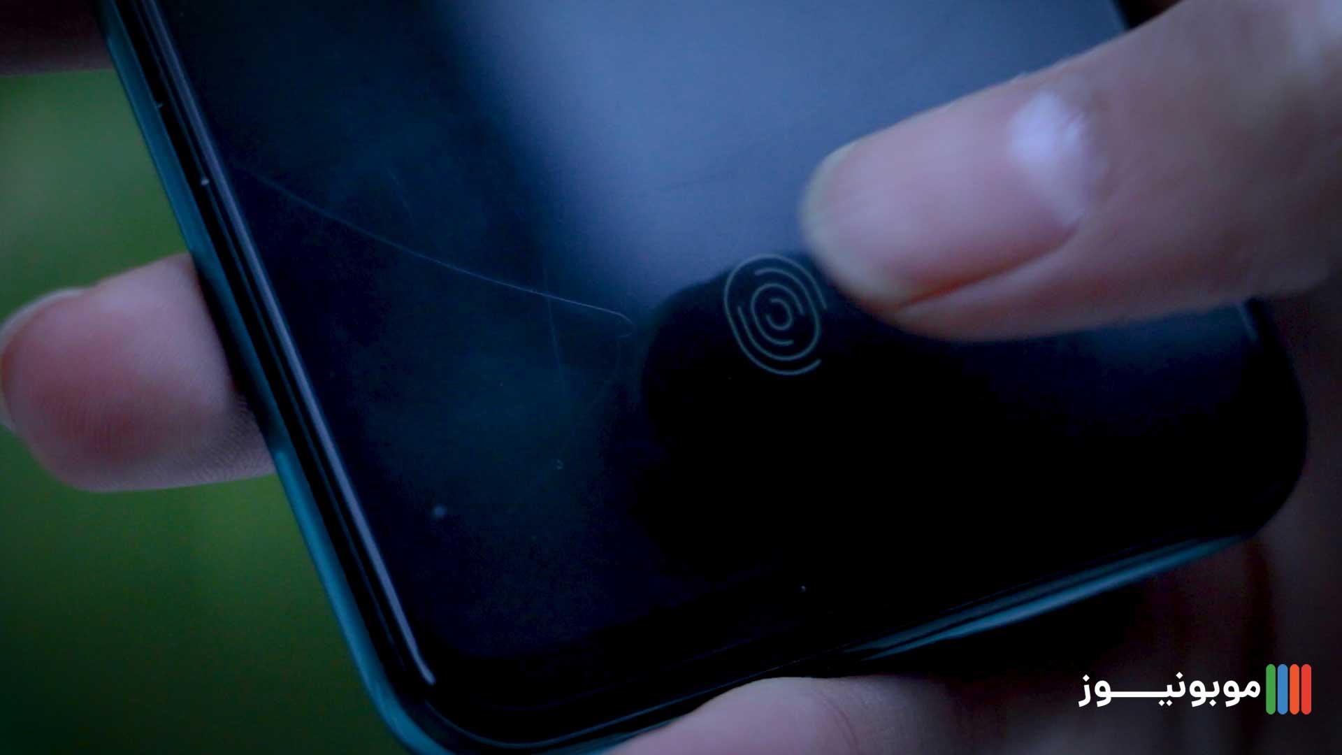 حسگر اثر انگشت Galaxy A50s