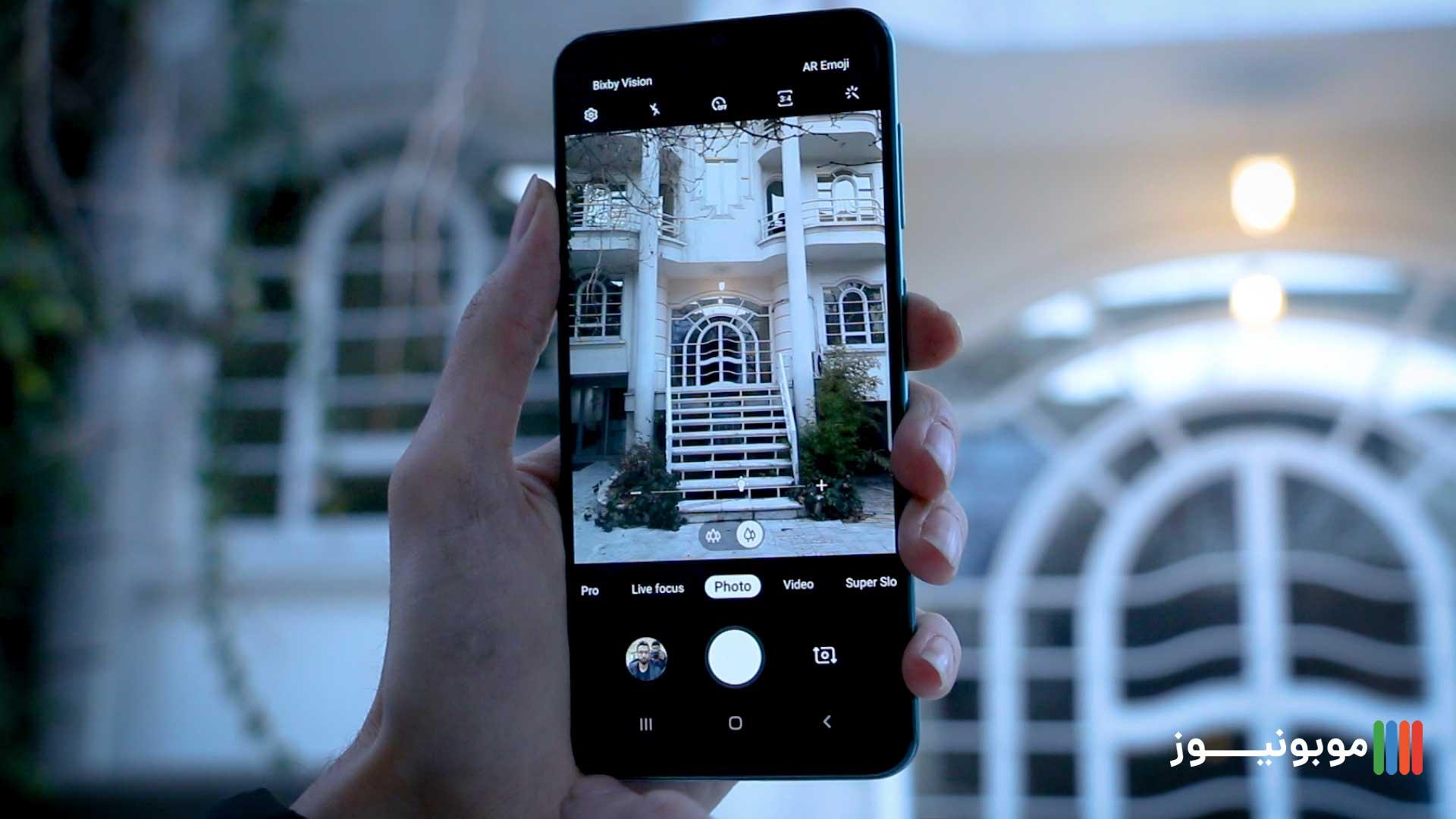 محیط کاربری دوربین Galaxy A50s