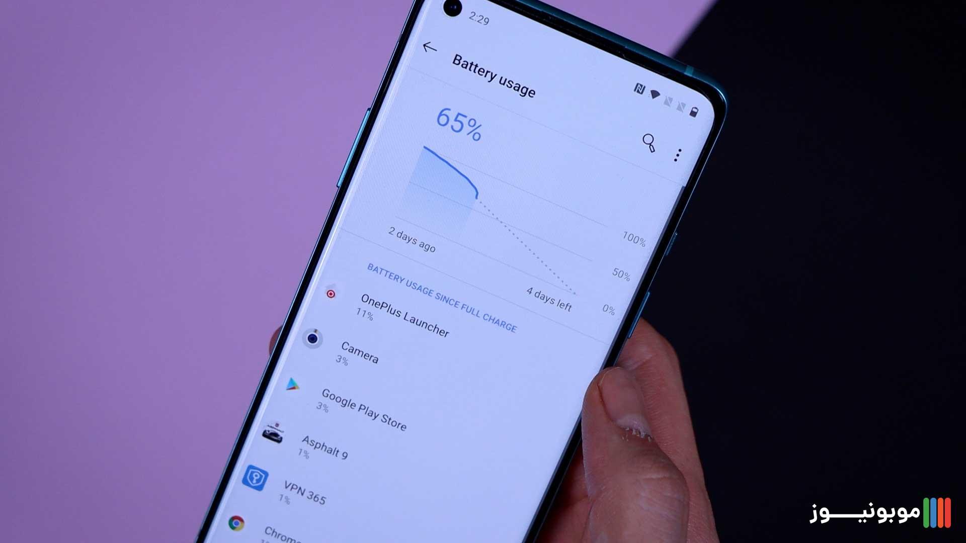باتری OnePlus 8
