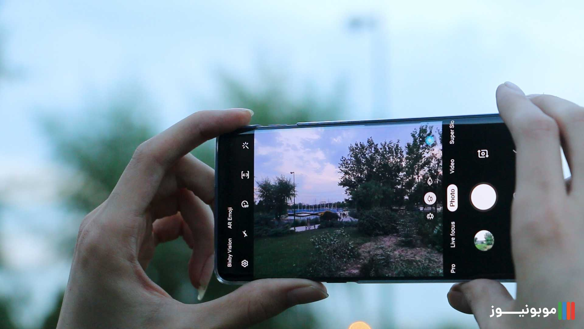 محیط دوربین S10 PLUS