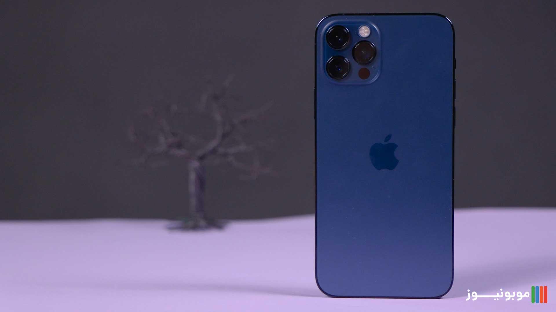 بررسی iPhone 12 Pro