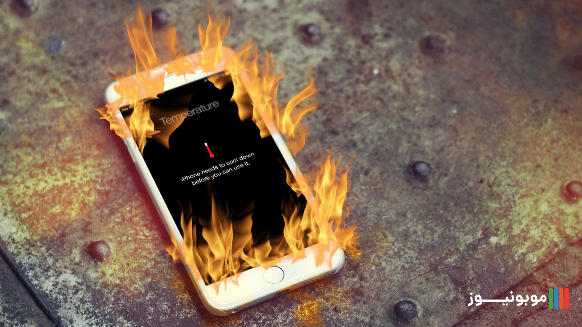 داغ شدن بیش از حد گوشی موبایل