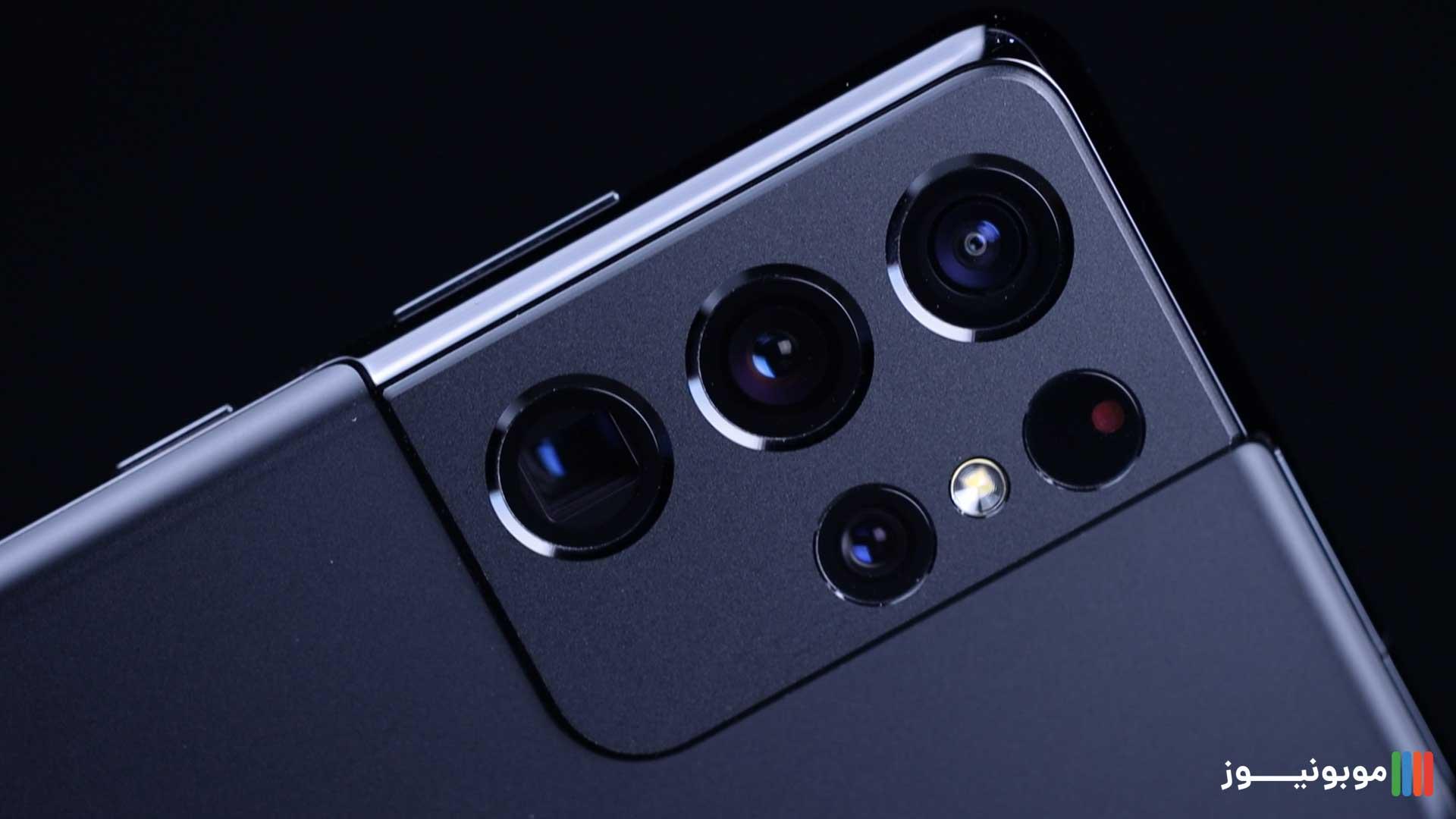 طراحی Galaxy S21 Ultra