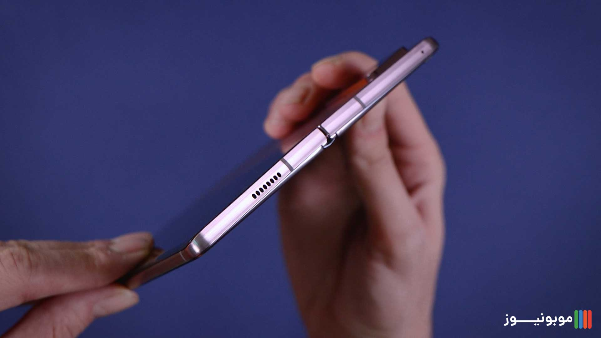 اسپیکر Galaxy Z Fold 2