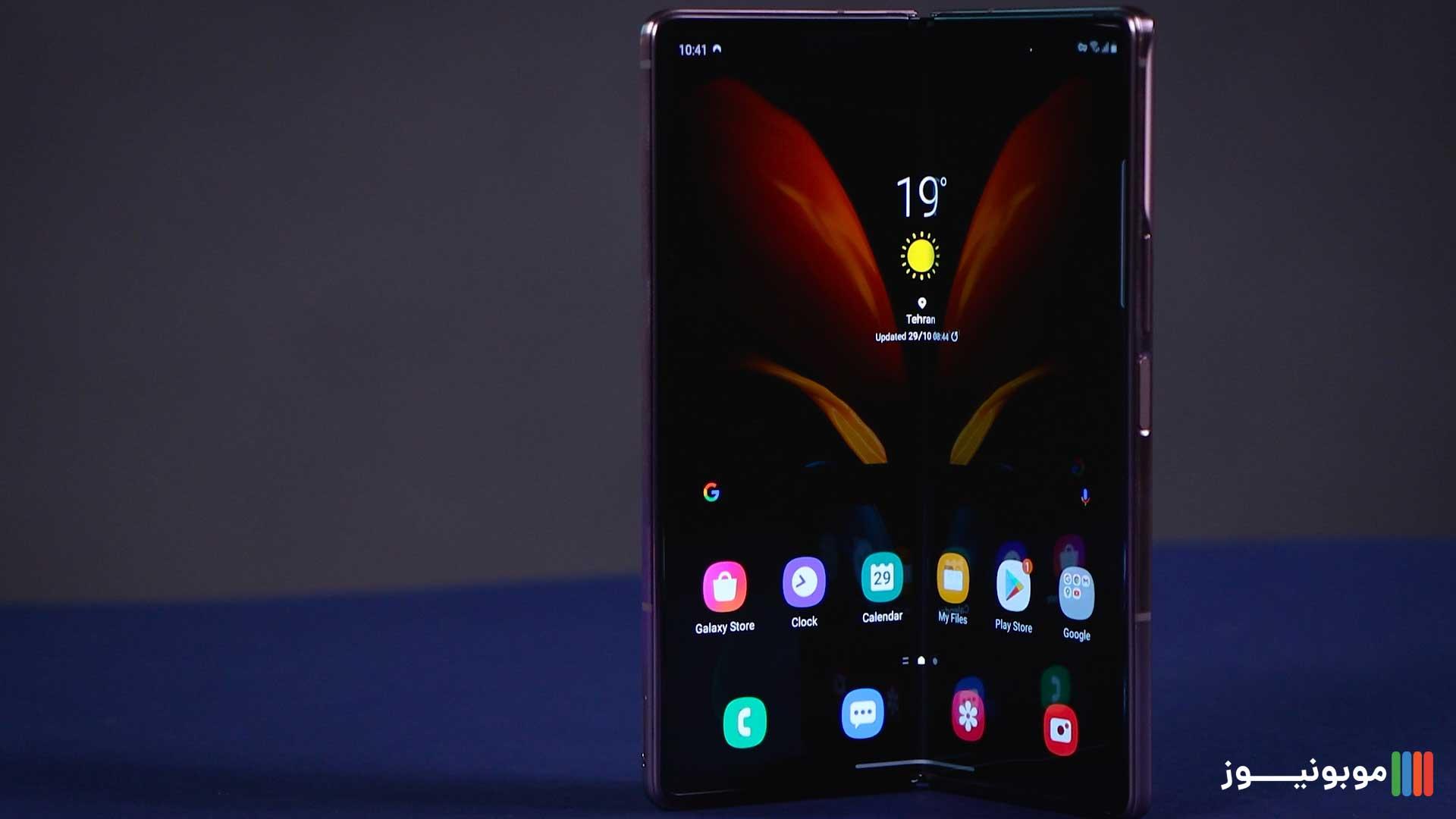 صفحه نمایش Galaxy Z Fold 2