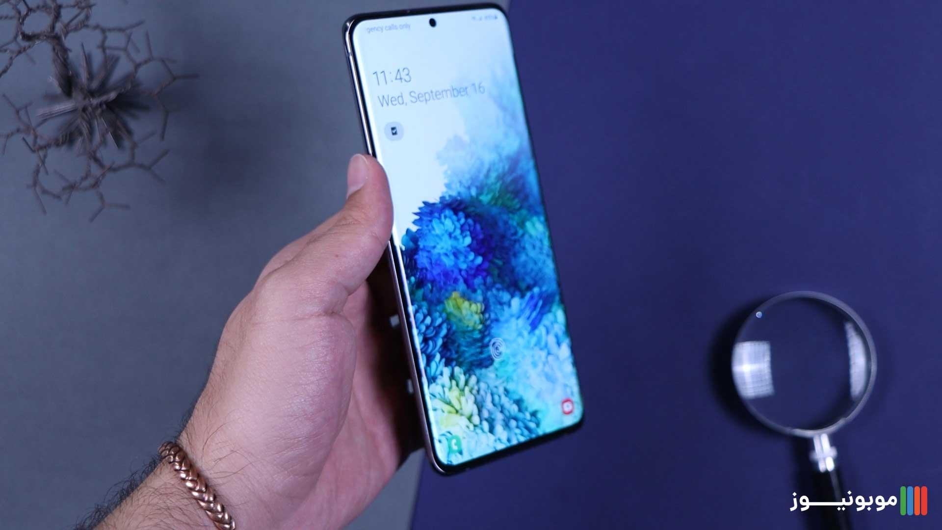 صفحه نمایش Galaxy S20 Plus
