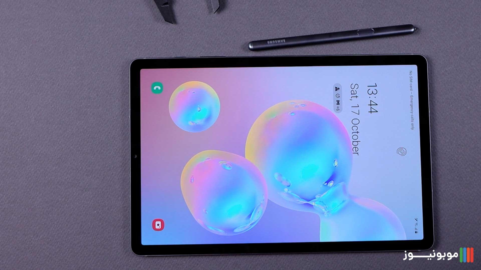 صفحه نمایش Galaxy Tab S6