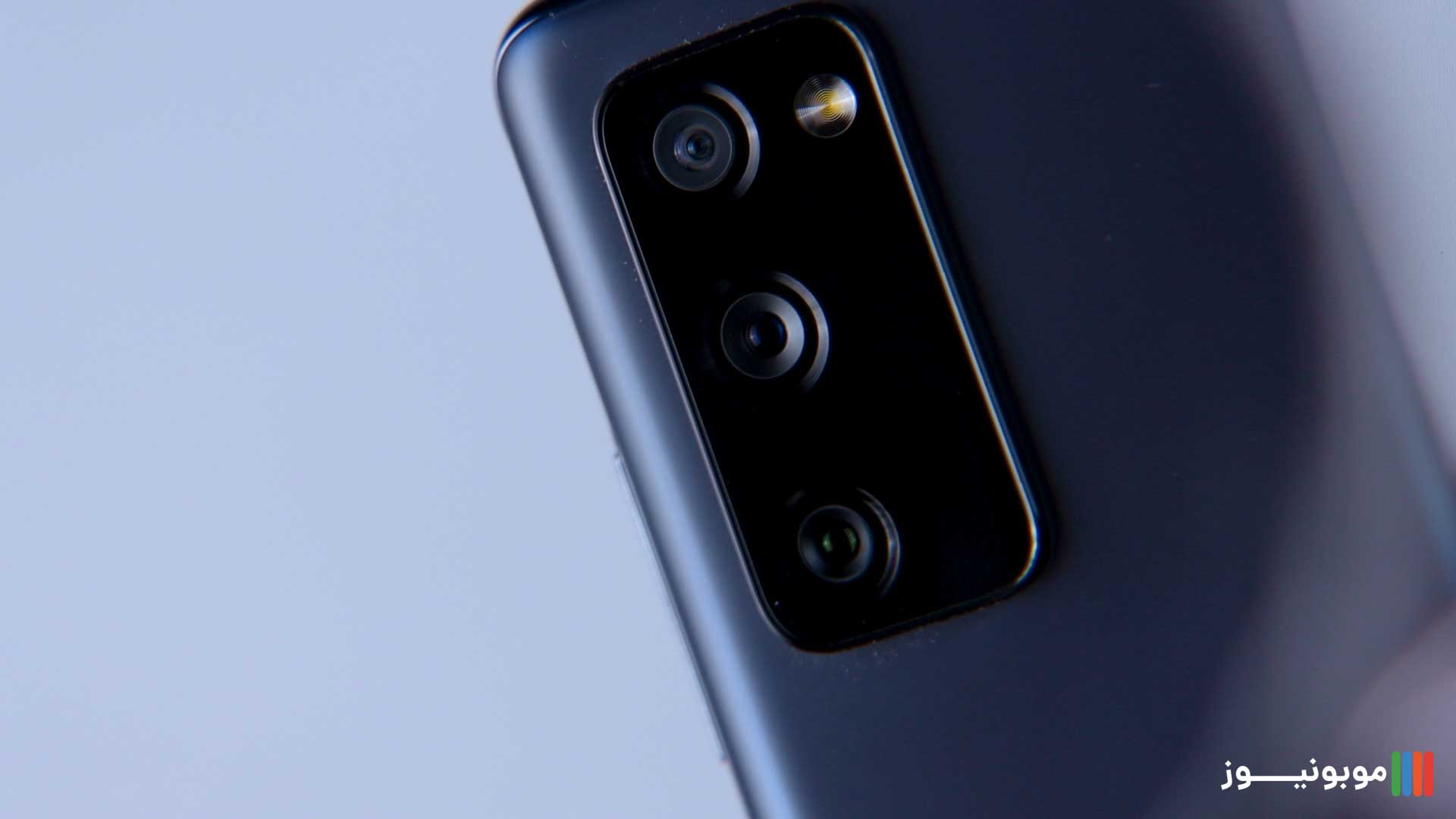 دوربین S20 FE