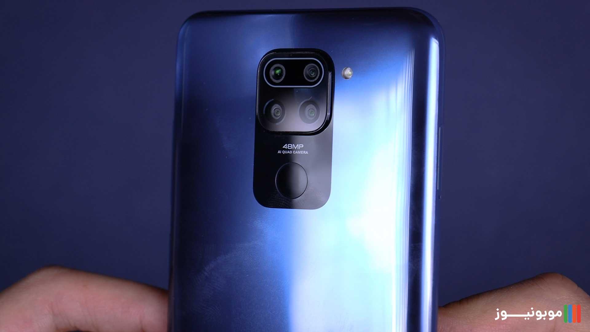 فریم دوربین Redmi Note 9