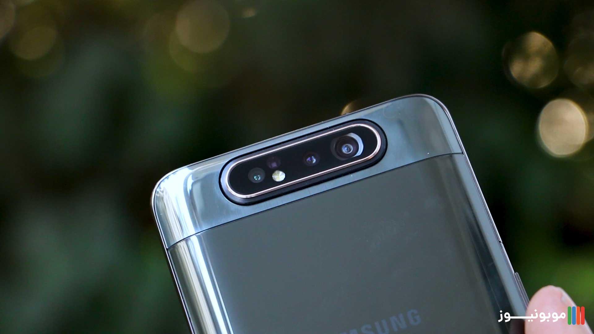 سنسور های دوربین گلکسی A80