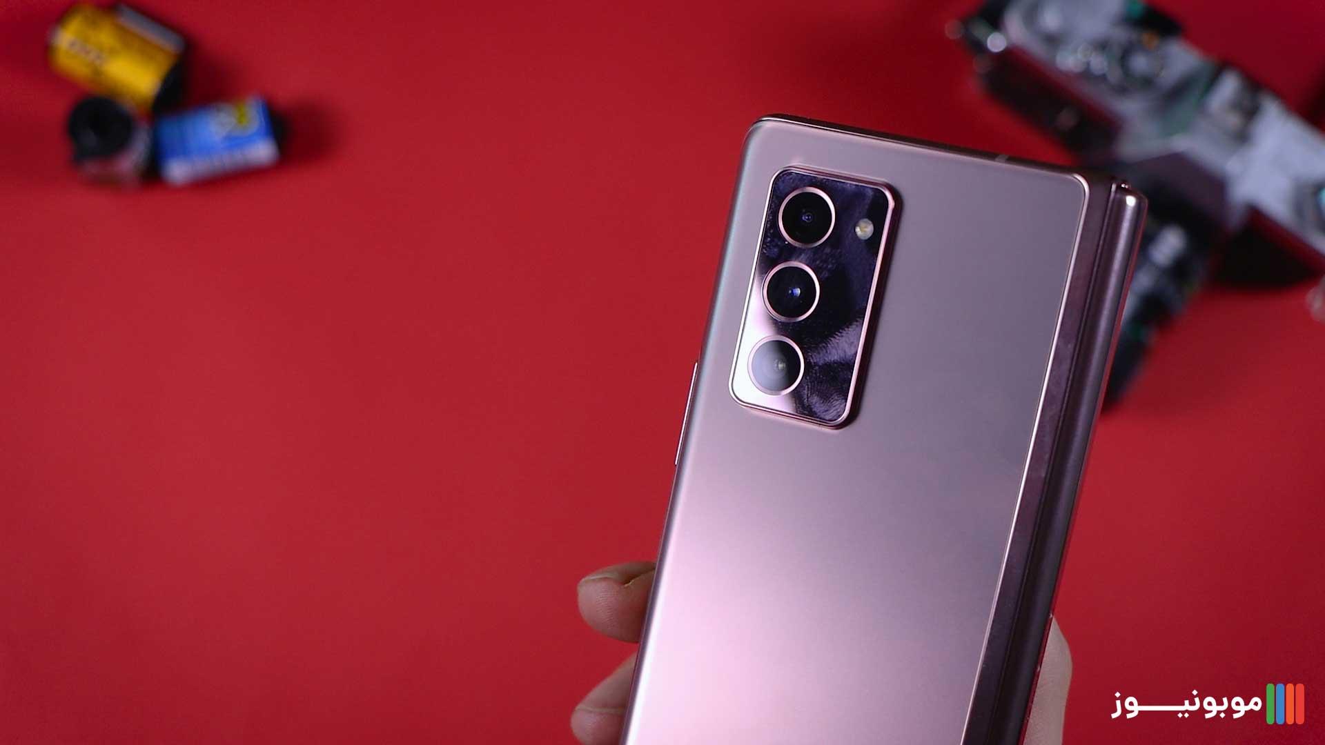 دوربین Galaxy Z Fold 2