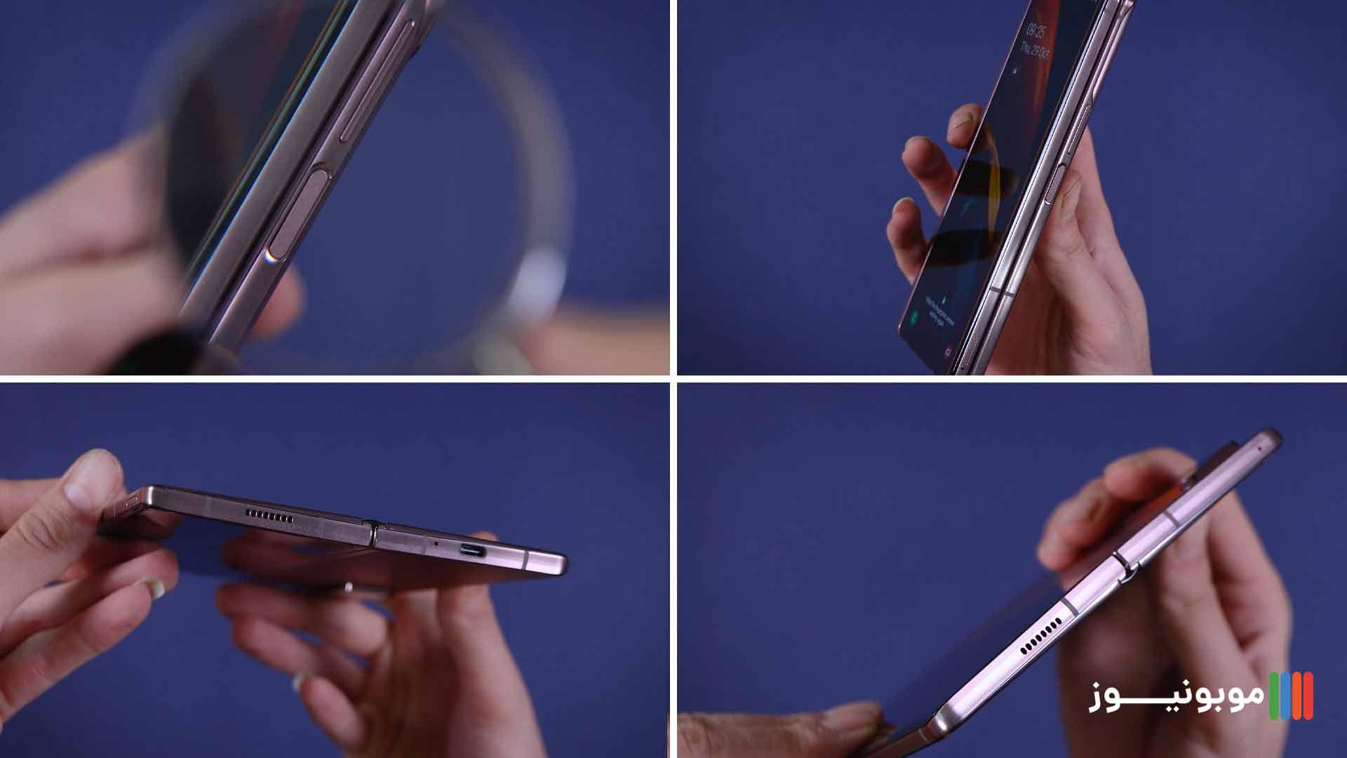 طراحی Galaxy Z Fold 2