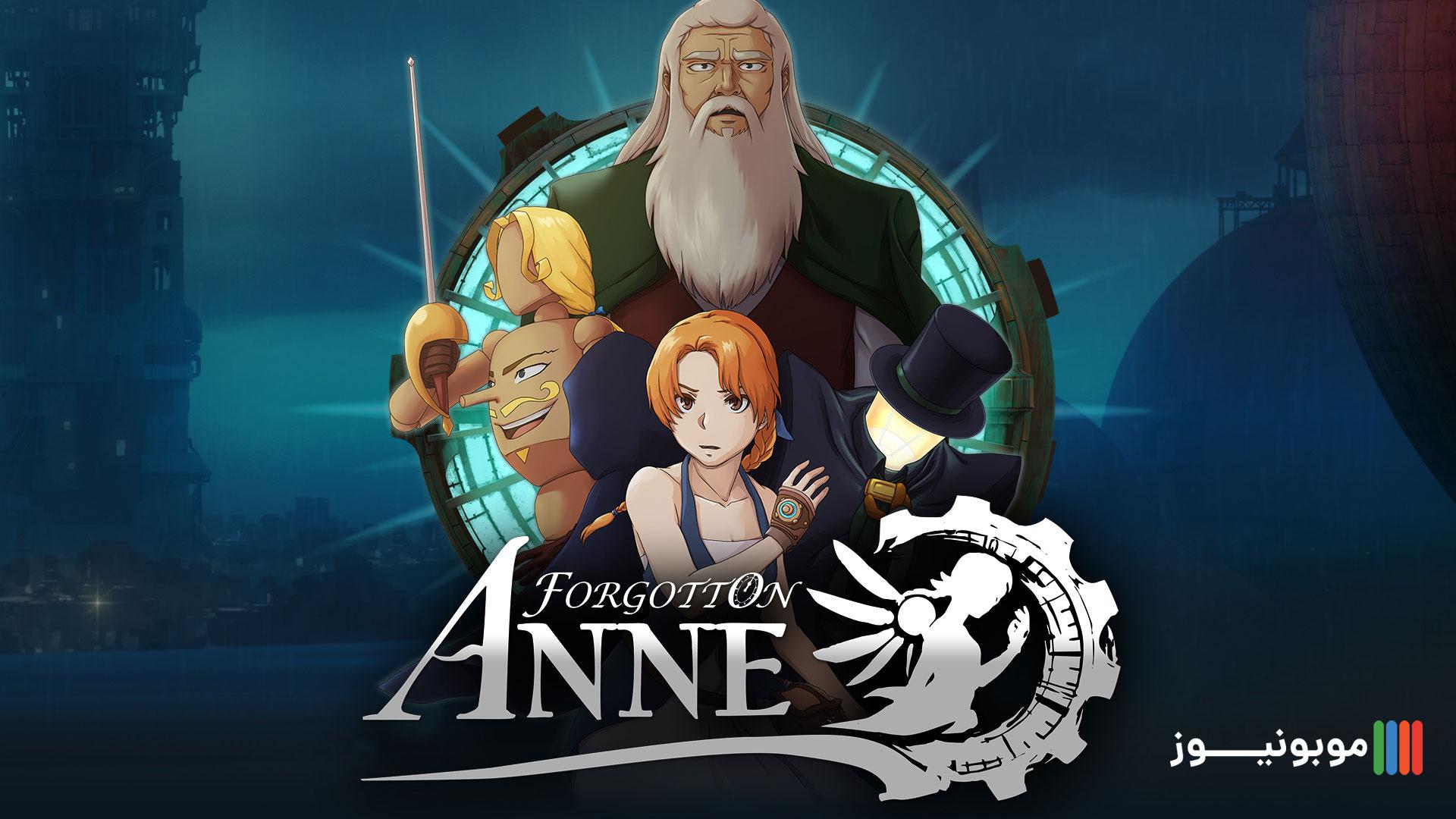 معرفی Forgotten Anne