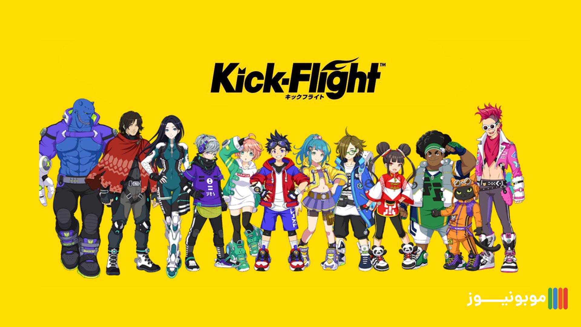 بازی موبایلی Kick Flight