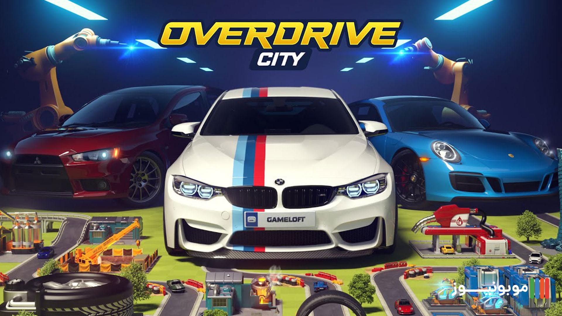 بازی ماشینی Overdrive City