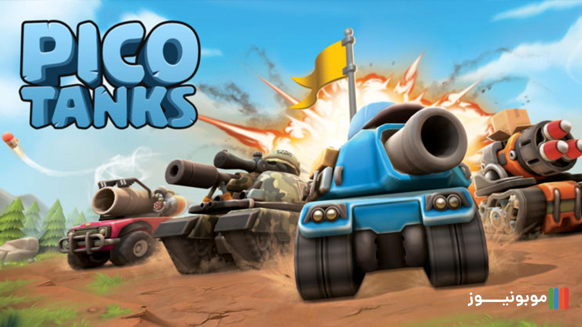 بازی سرگرم کننده Pico Tanks