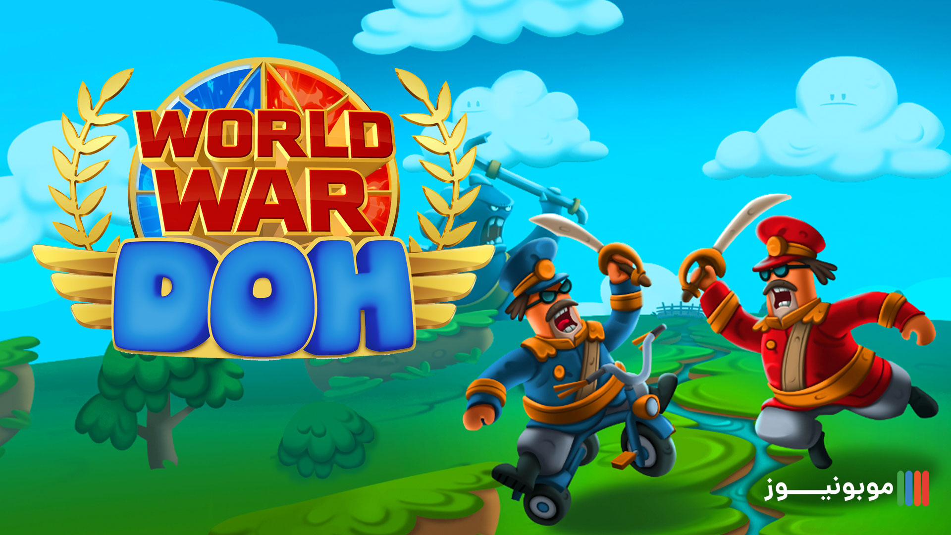 بازی World War Doh