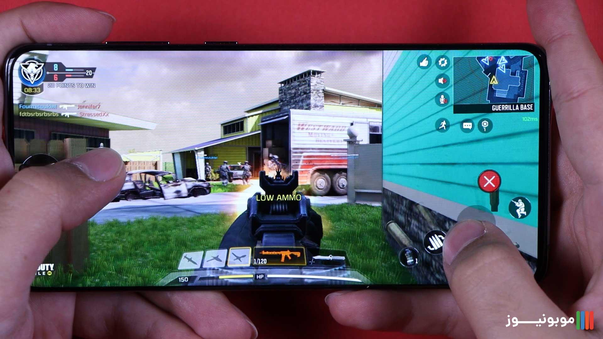 پردازنده Galaxy S20 Plus