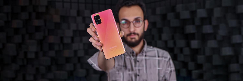بررسی گوشی Galaxy A51