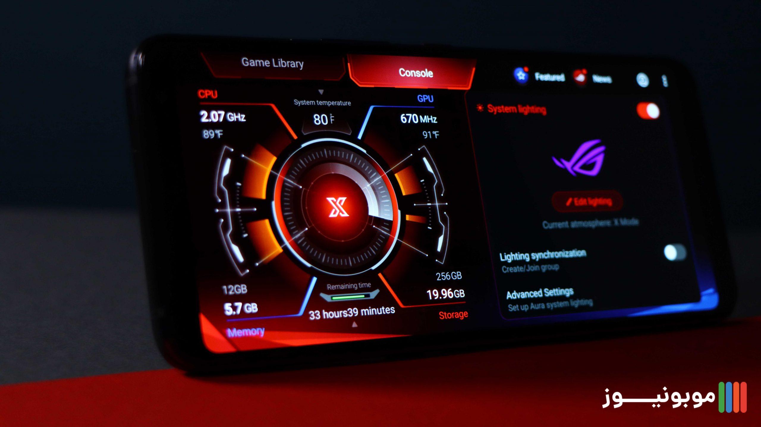 قابلیت ایکس مود ROG Phone 3