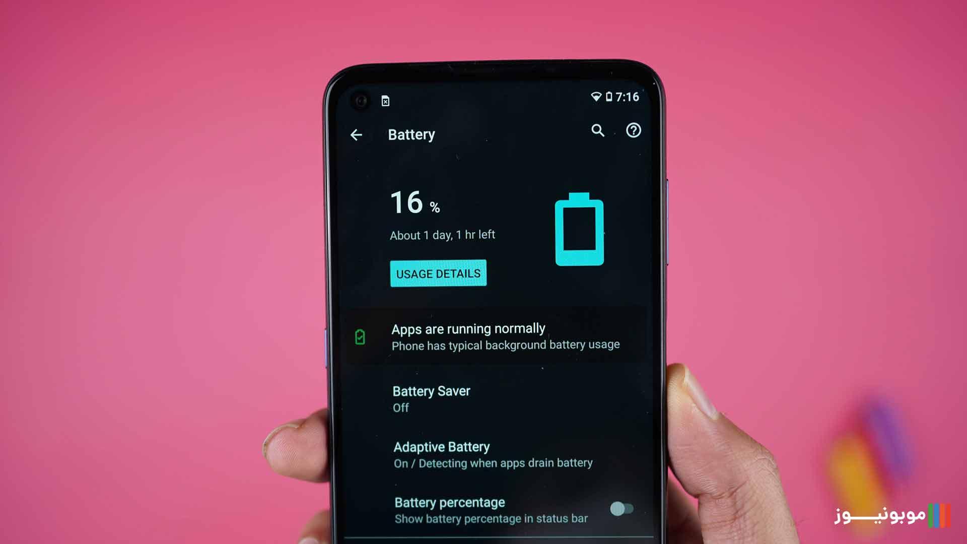 باتری Moto G9 Plus