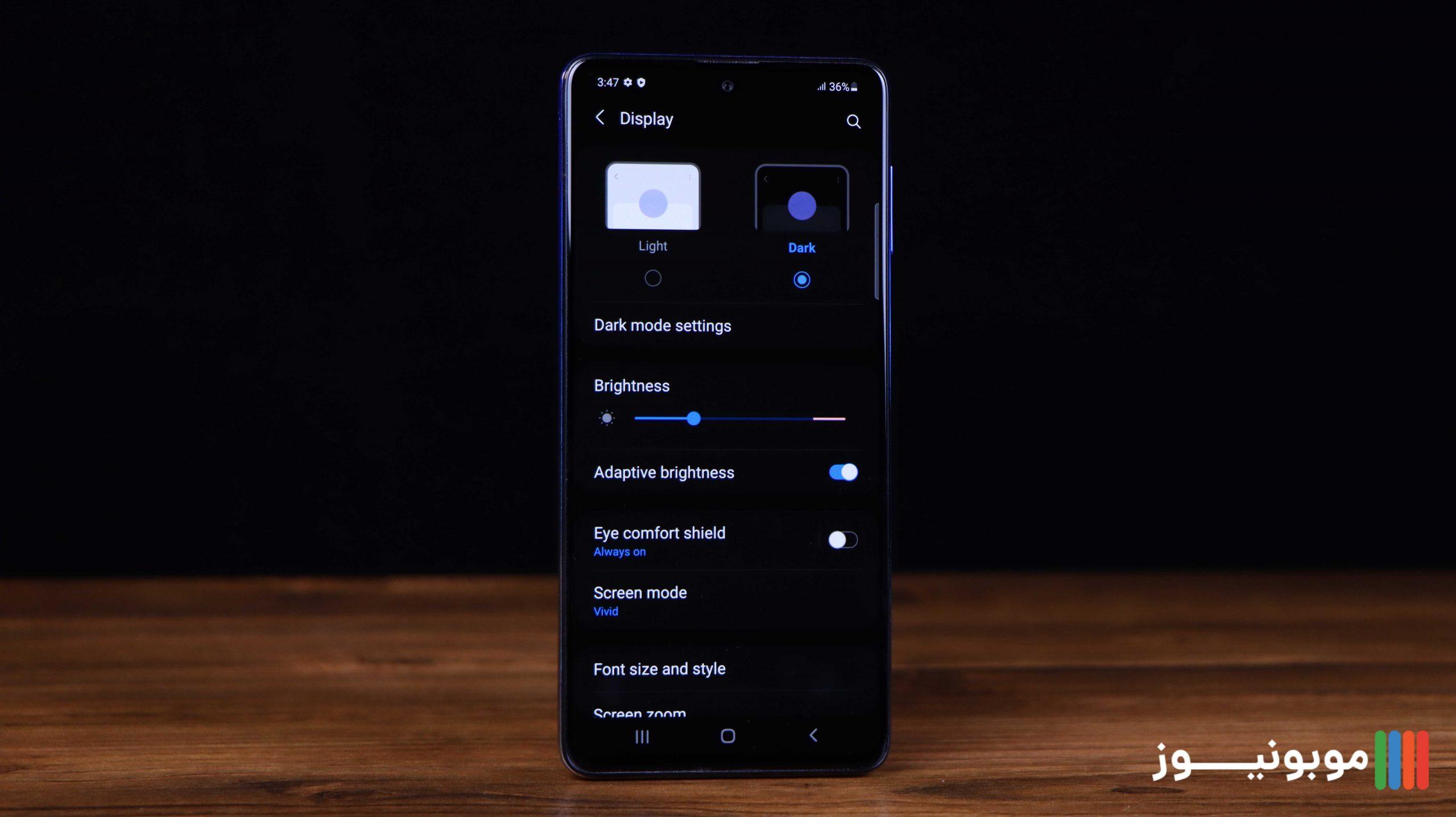 رابط کاربری Redmi Note 10 pro