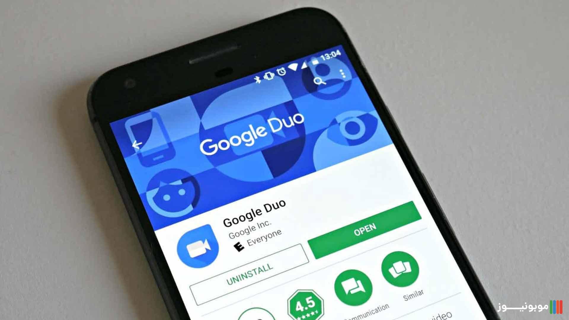 برنامه google duo
