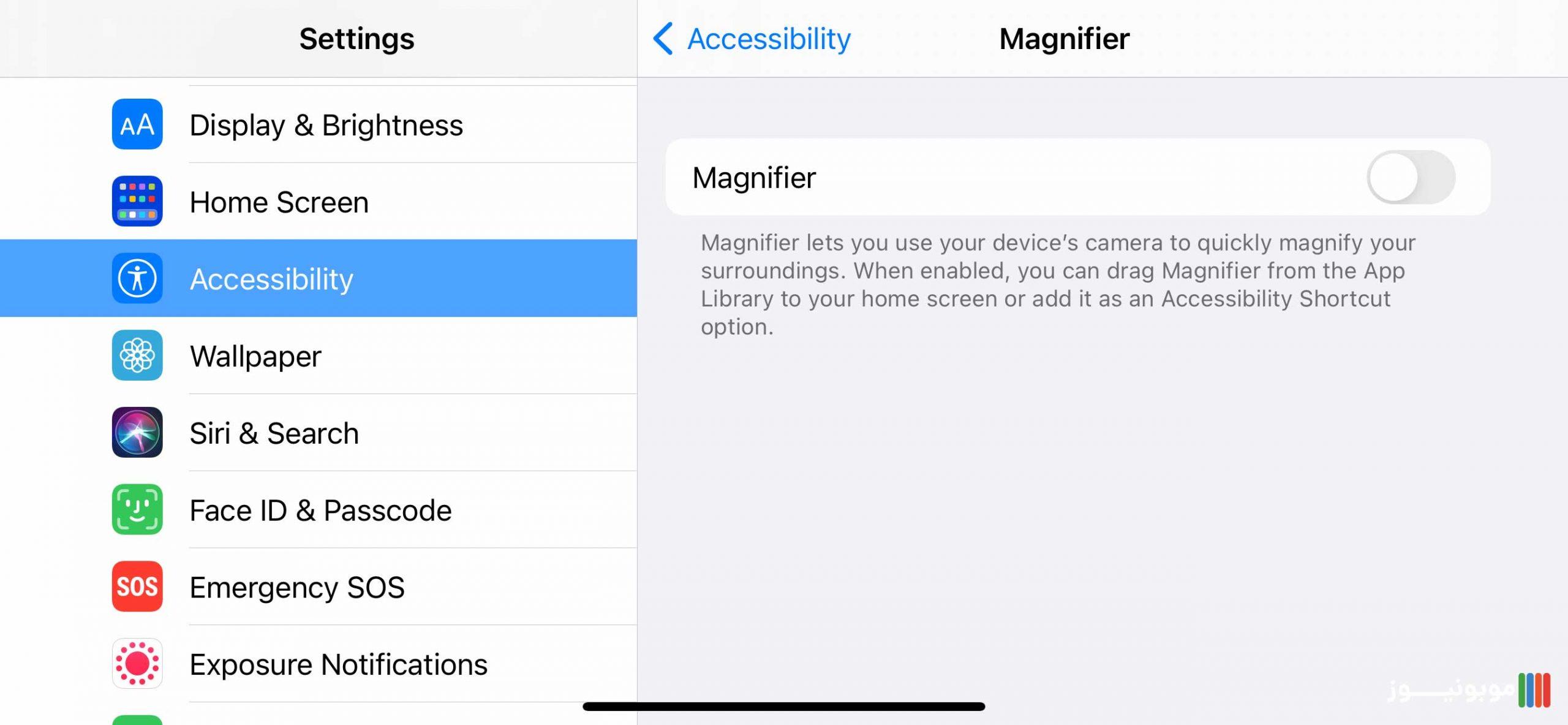 تنظیمات Magnifier آیفون