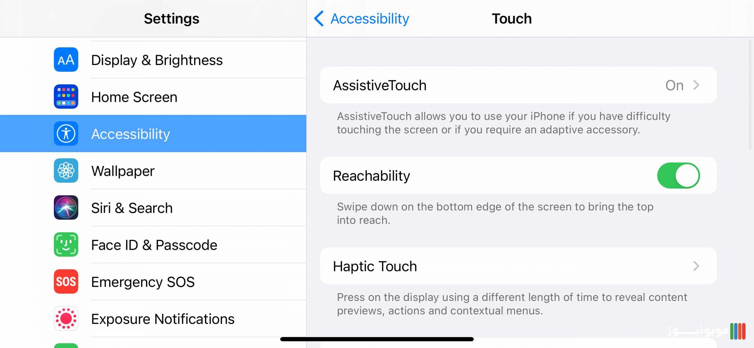 تنظیمات Touch آیفون