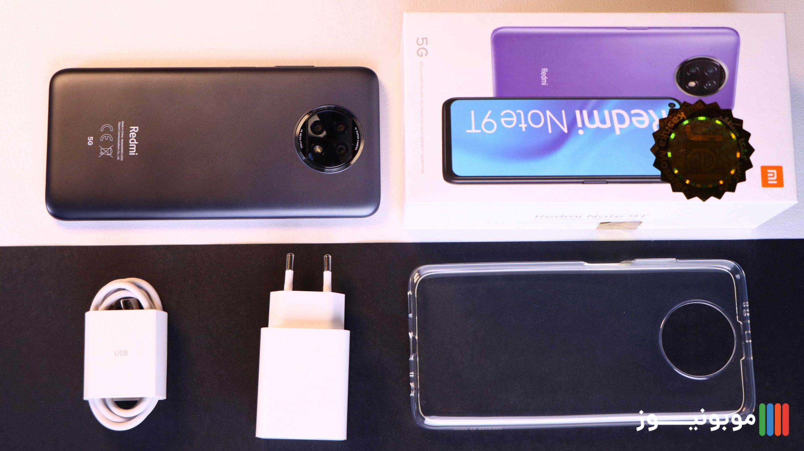 طراحی قاب پشتی Redmi Note 9T