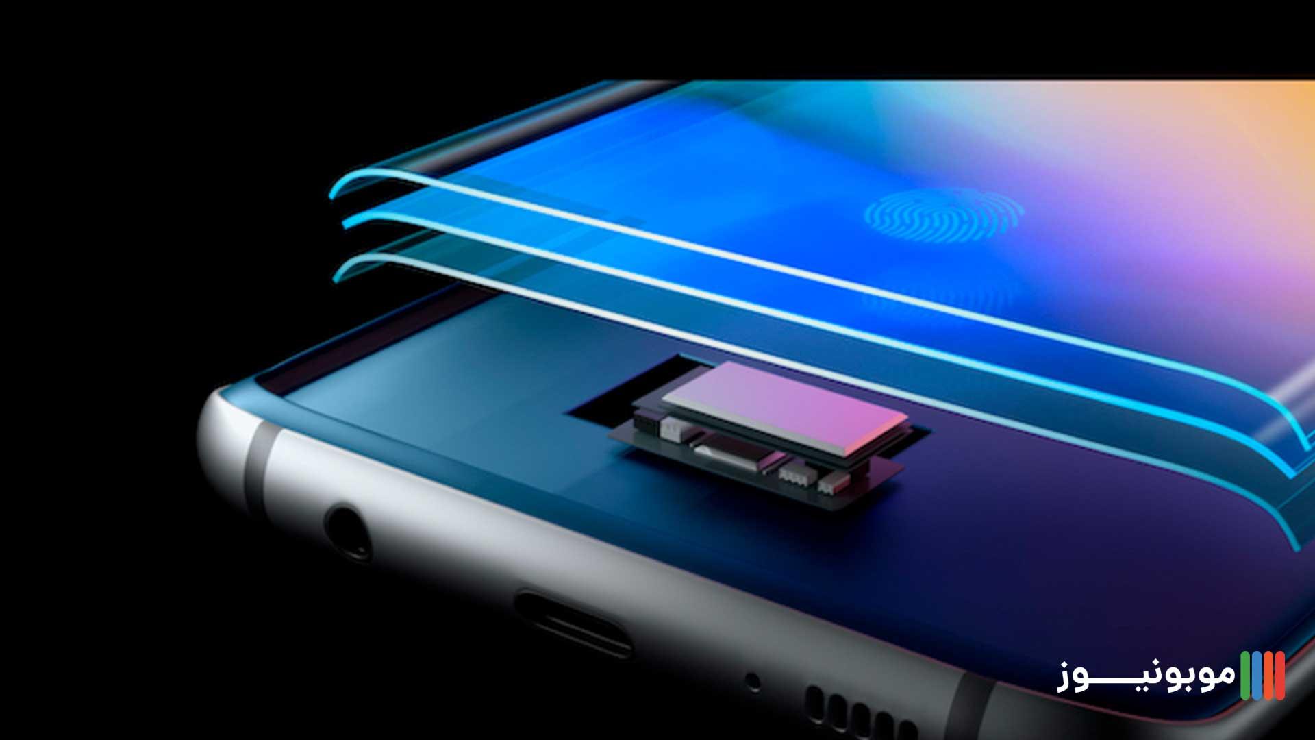 حسگر های اثر انگشت اپتیکال گوشی موبایل