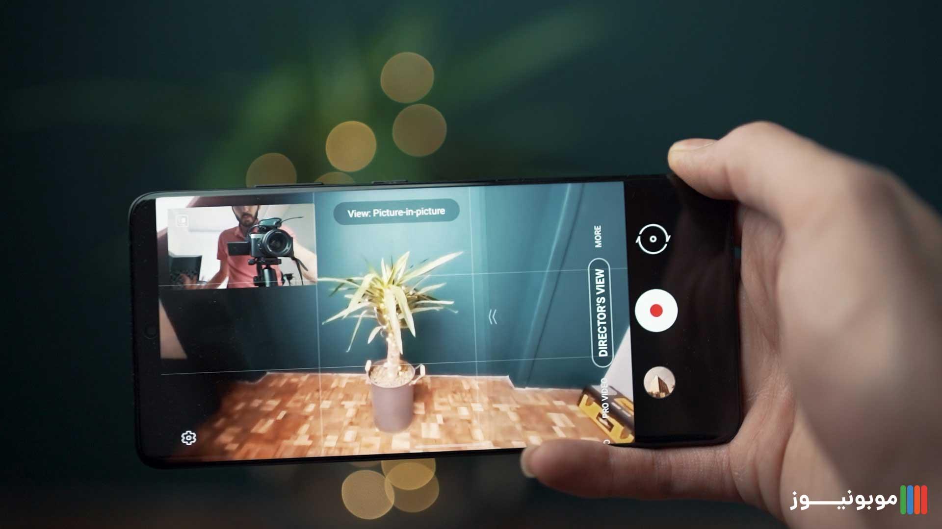 دایرکتورز ویو Galaxy S21 Ultra