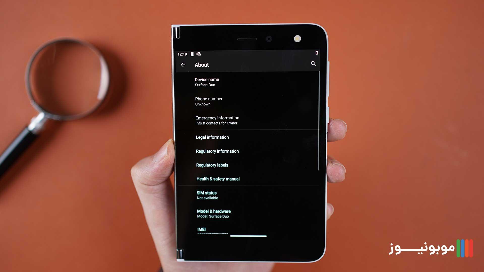 رابط کاربری Surface Duo