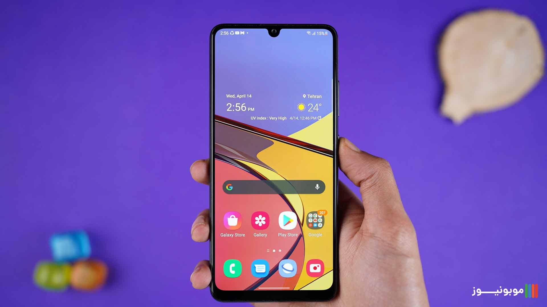 رابط کاربری Galaxy A32