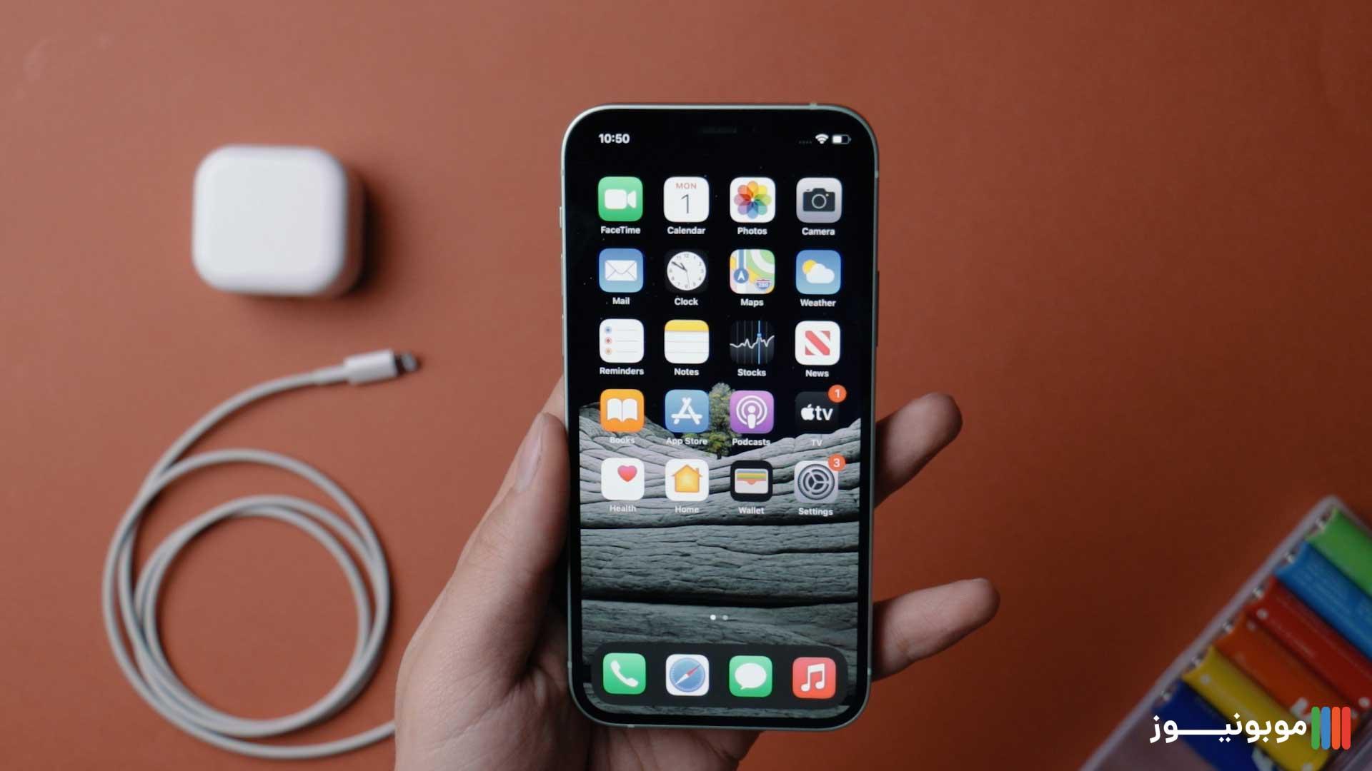 رابط کاربری iPhone 12