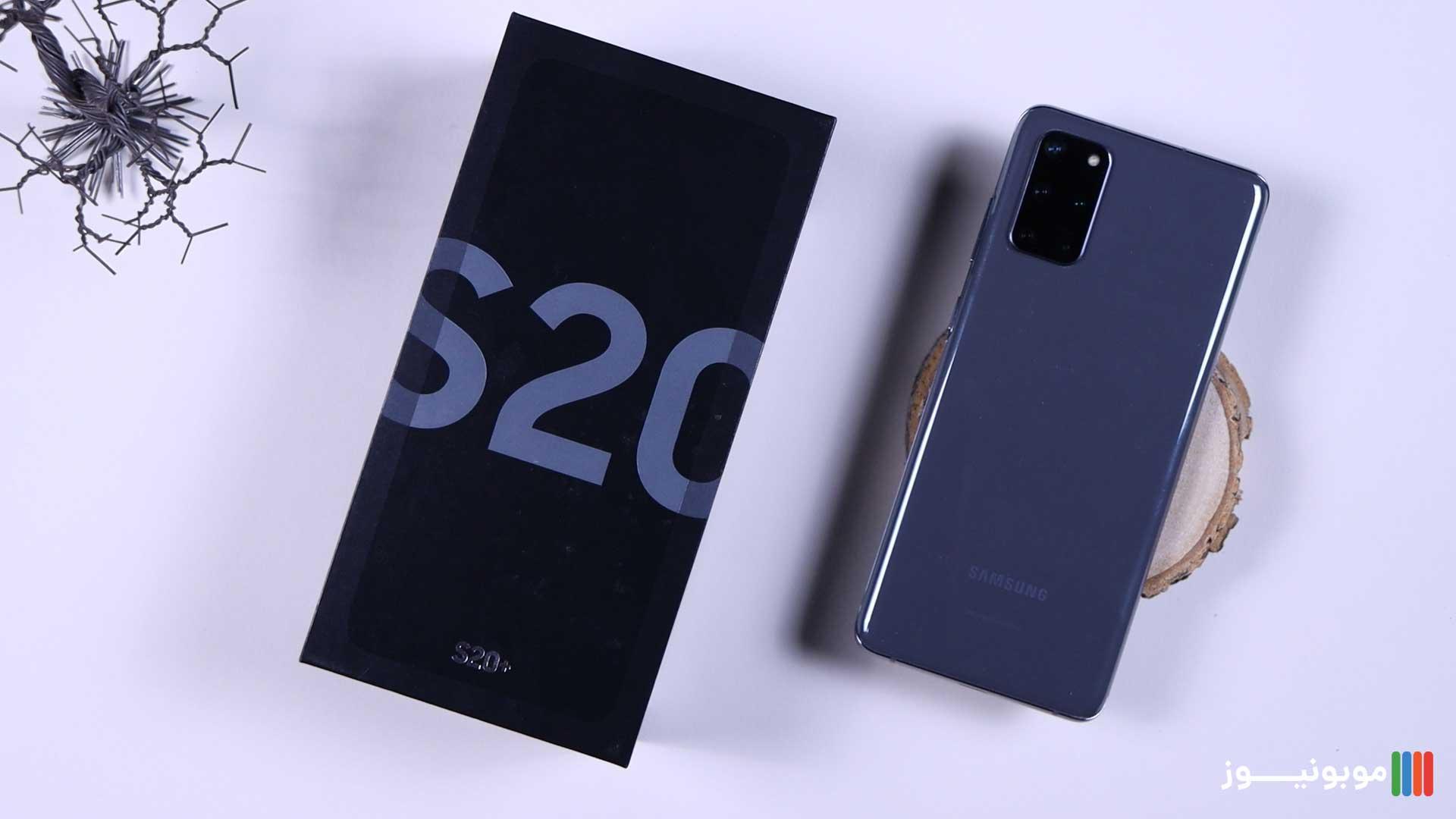 سامسونگ Galaxy S20 Plus