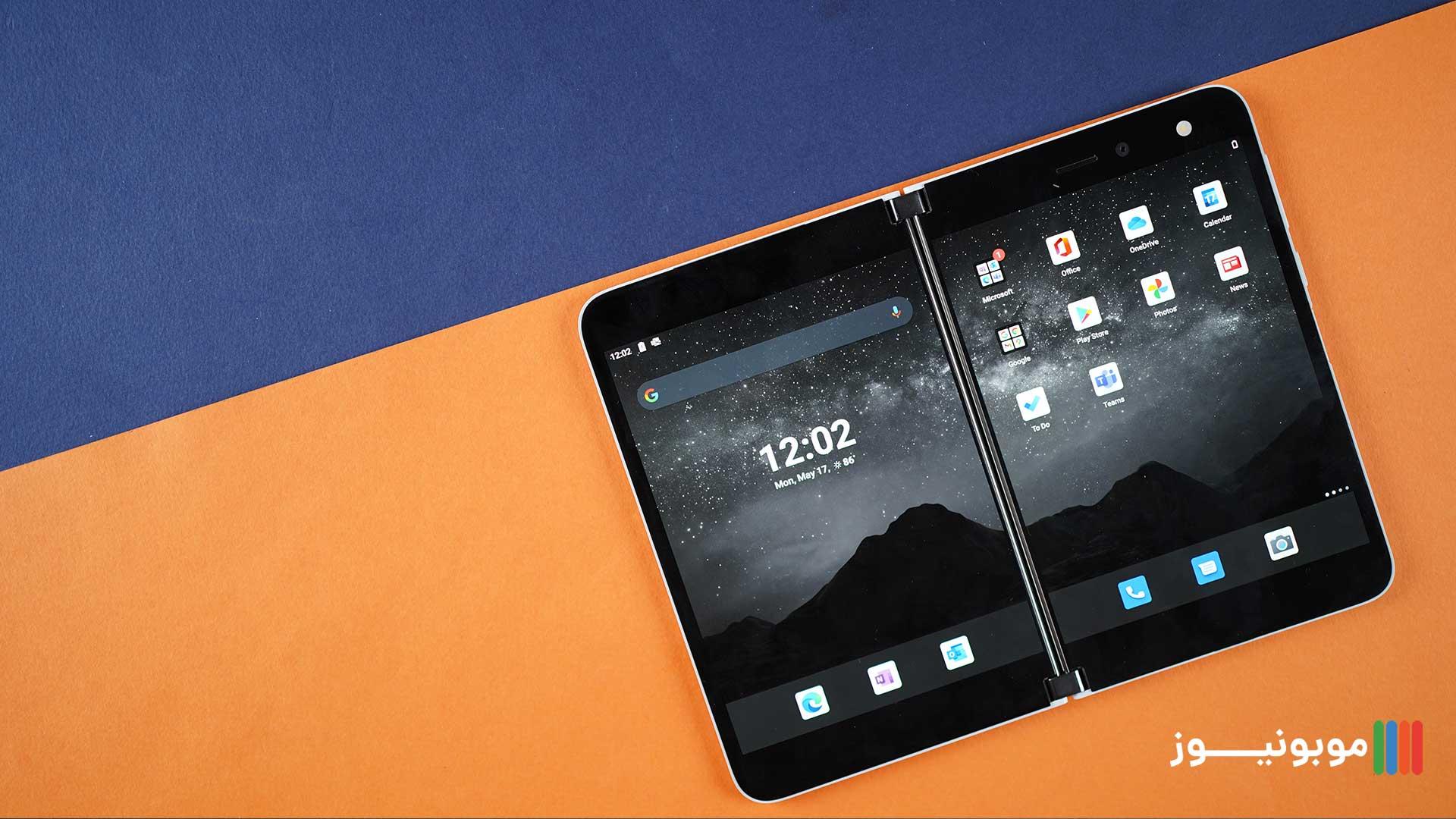 نمایشگر دوتایی Surface Duo