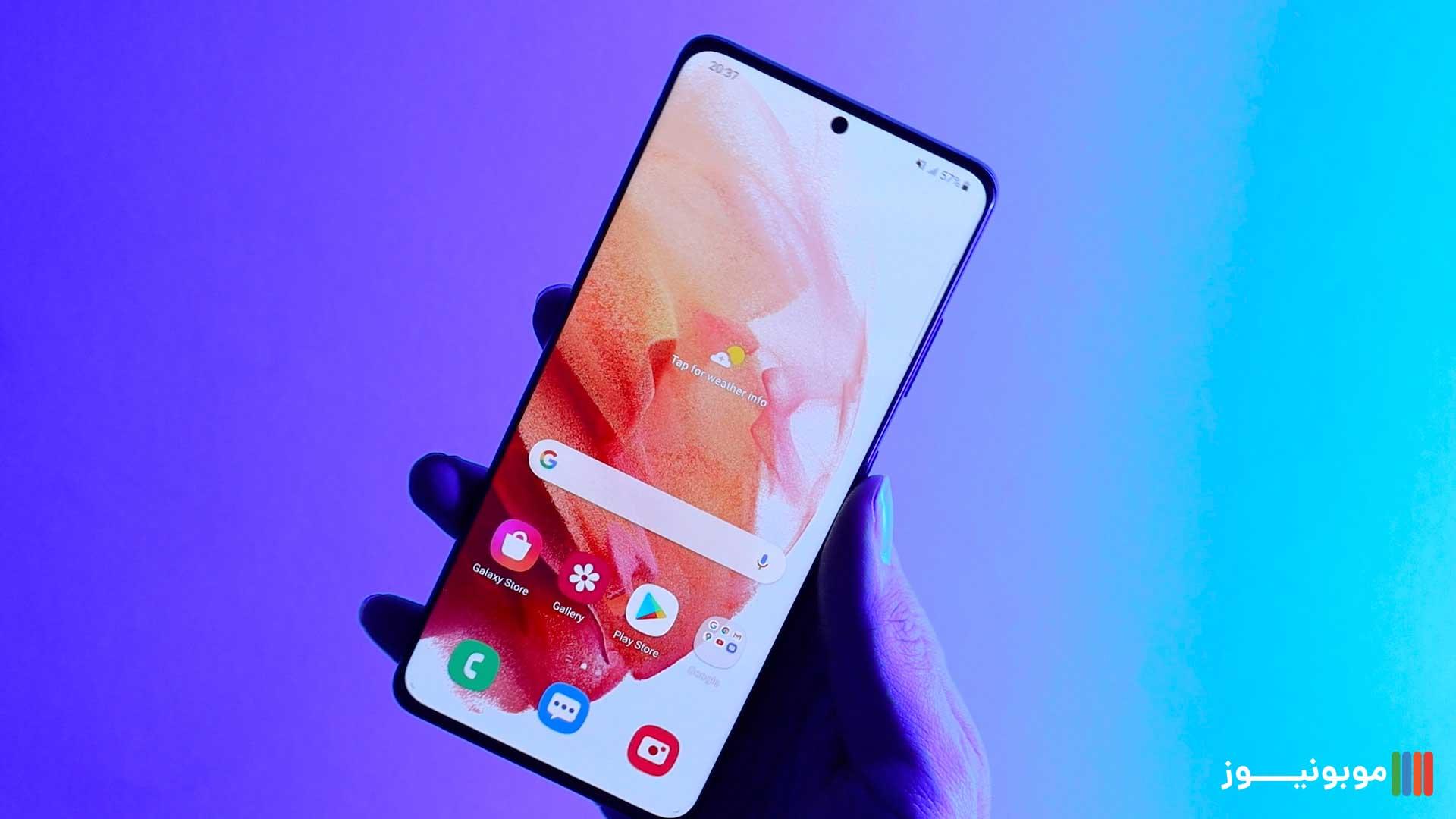 صفحه نمایش Galaxy S21 Ultra