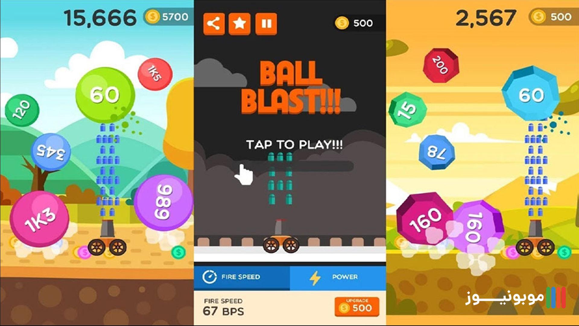 گیم پلی Ball Blast