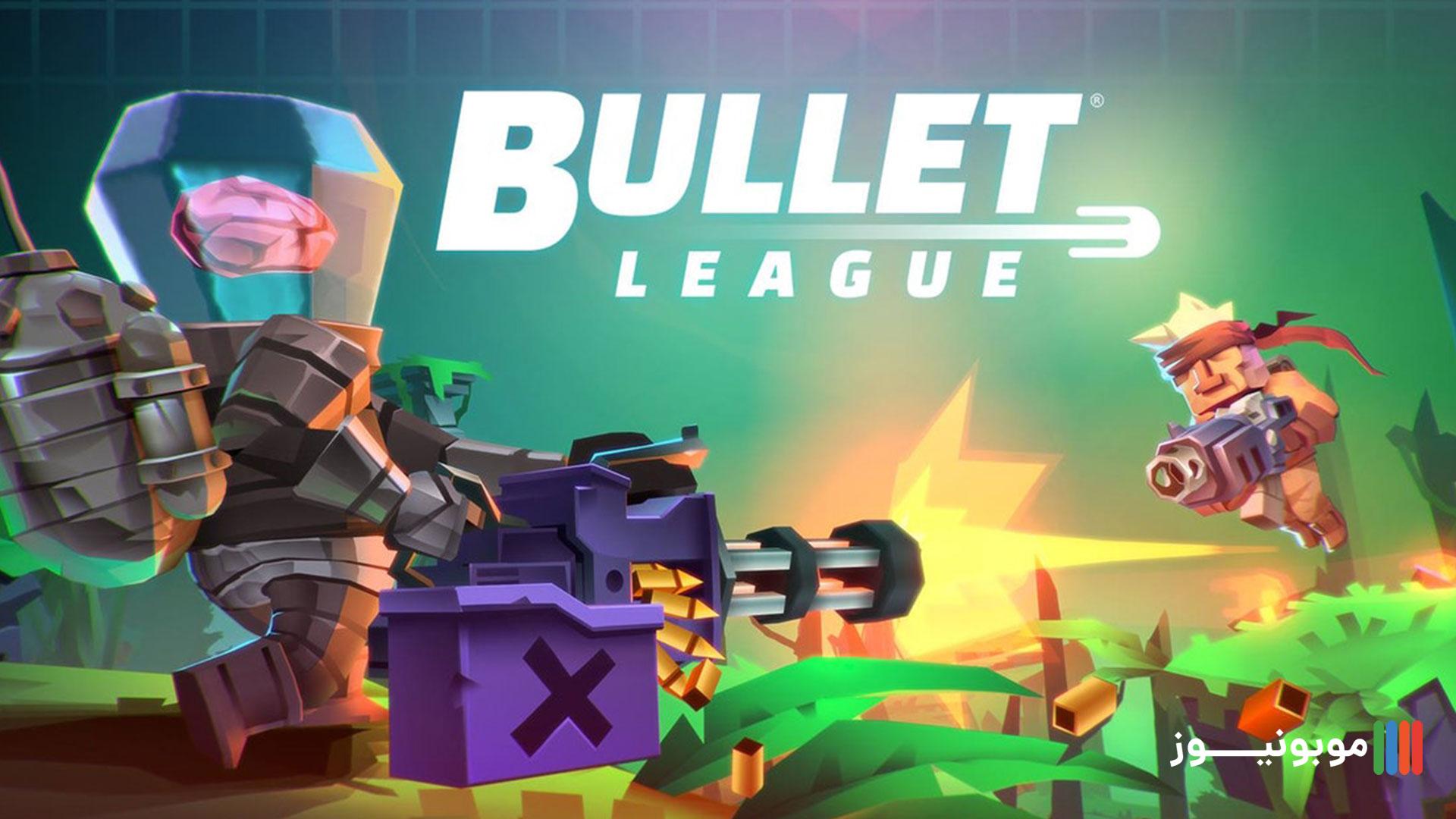 بازی جذاب Bullet League