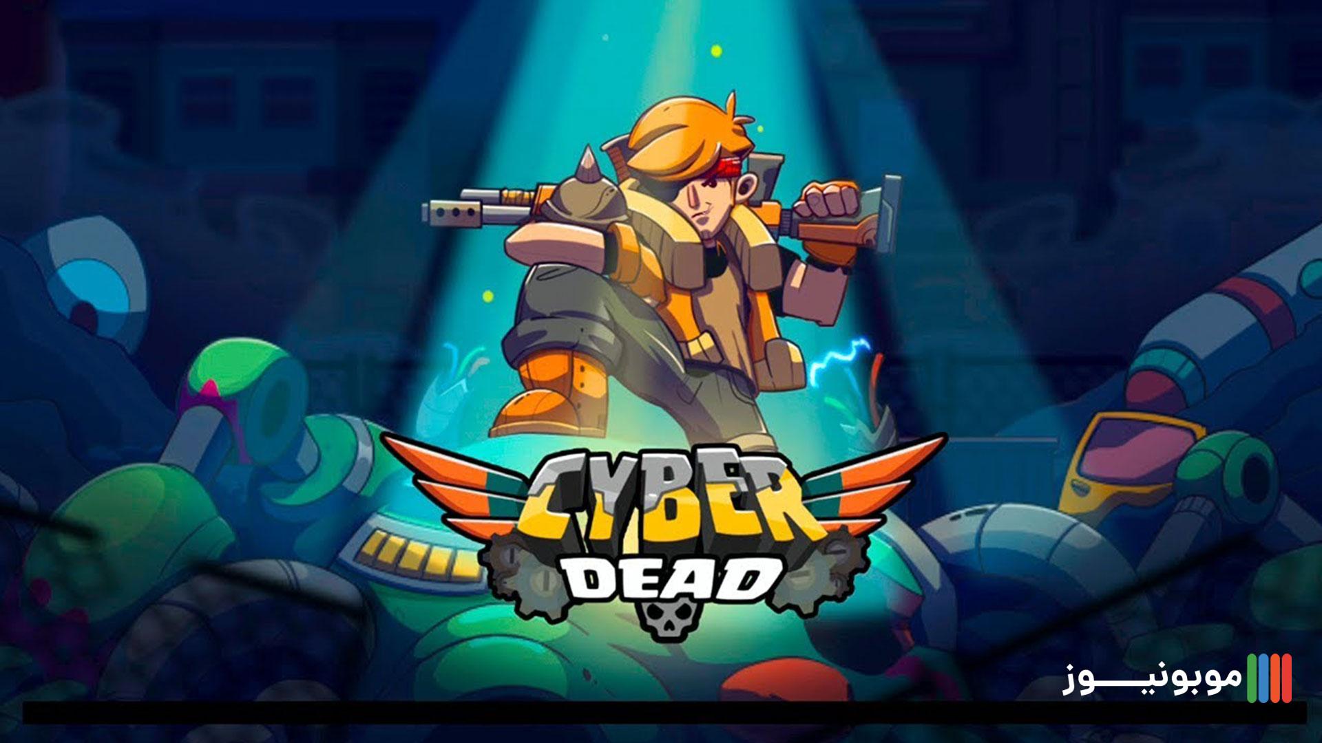 بازی فانتزی Cyber Dead