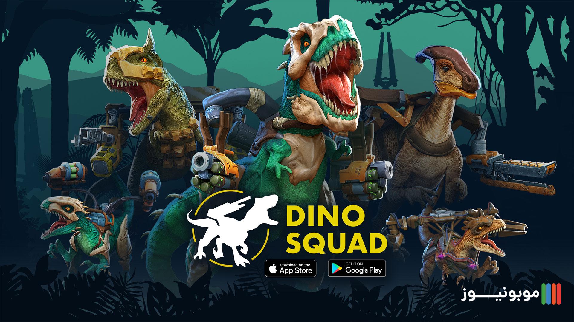 معرفی بازی موبایلی Dino Squad