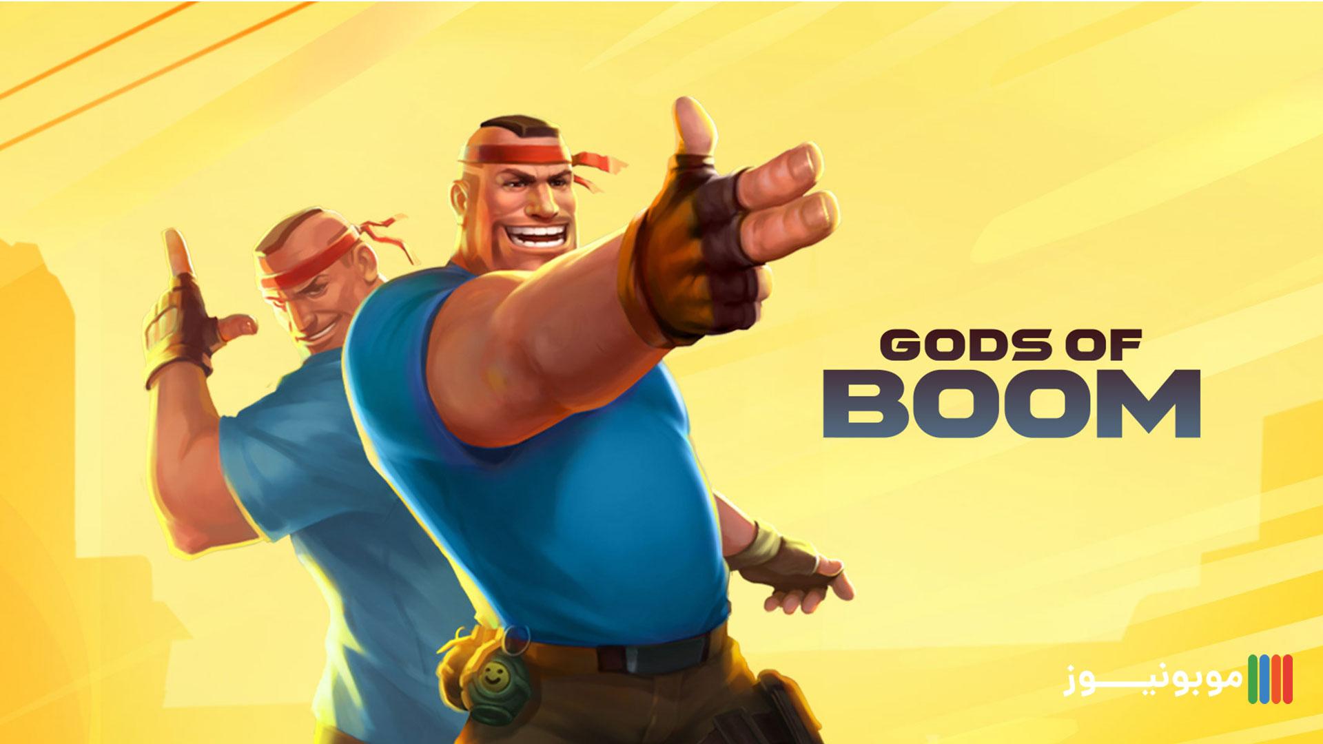 بازی Gods of Boom