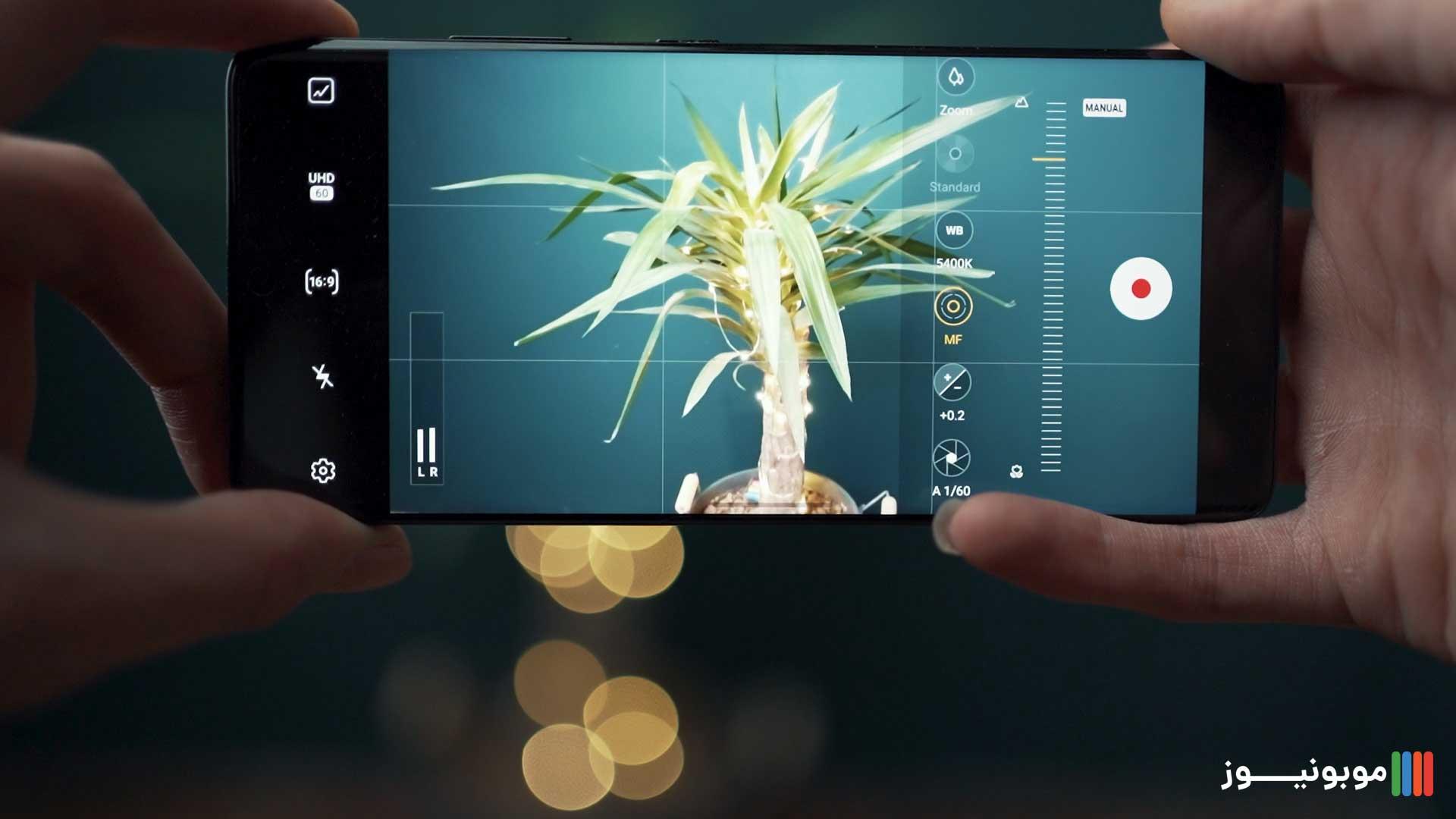 منوال فکوس Galaxy S21 Ultra
