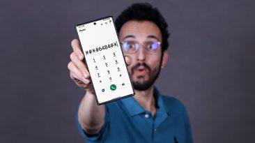 کد تست گوشی های شیائومی و سامسونگ