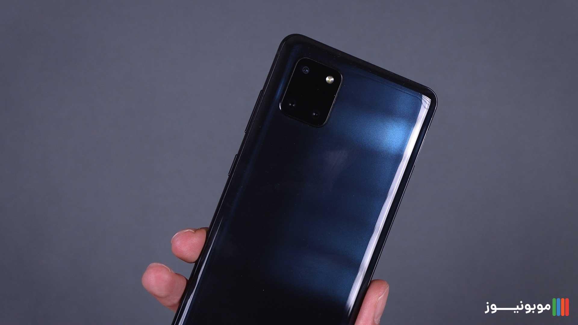 گوشی Galaxy Note 10 Lite