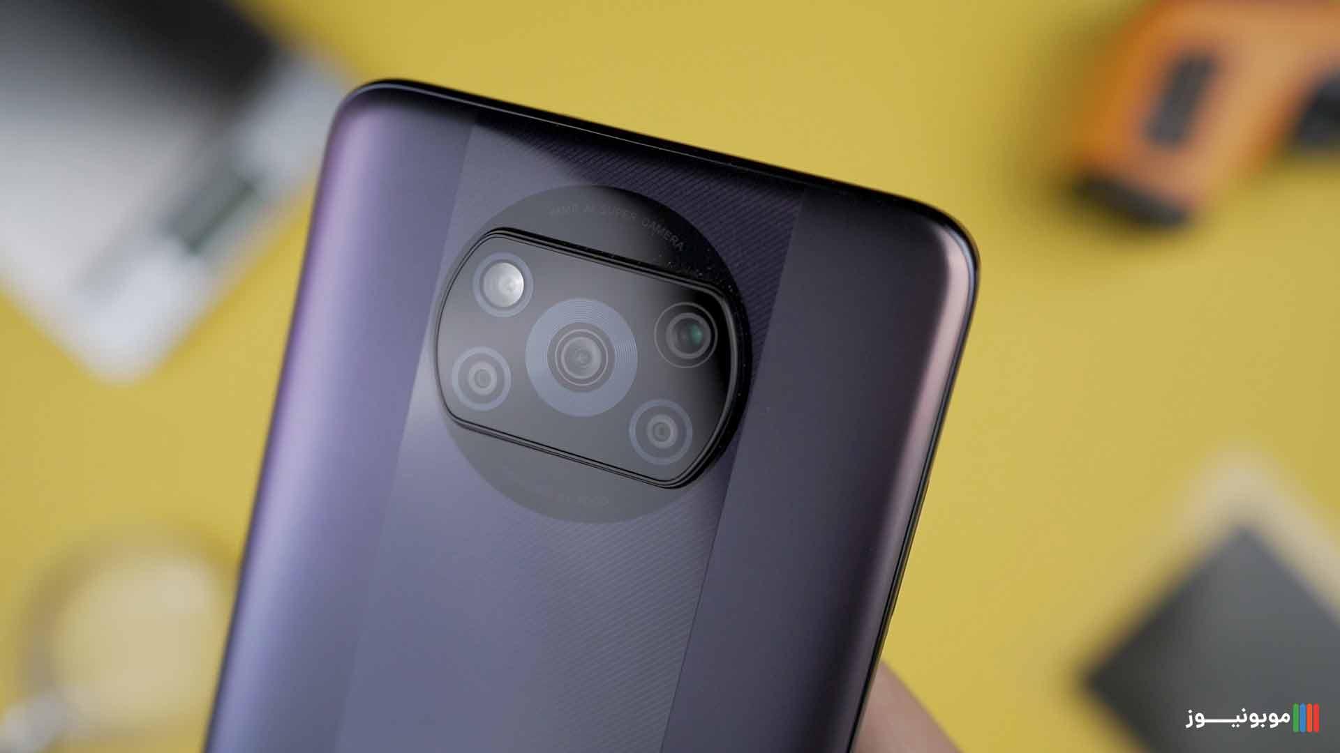 دوربین POCO X3 Pro