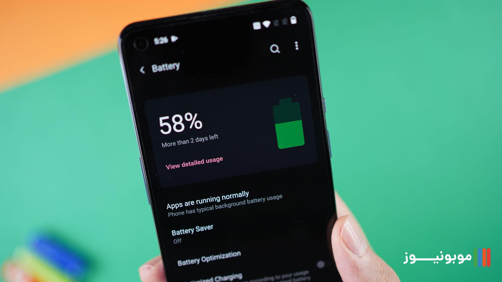 باتری OnePlus 9