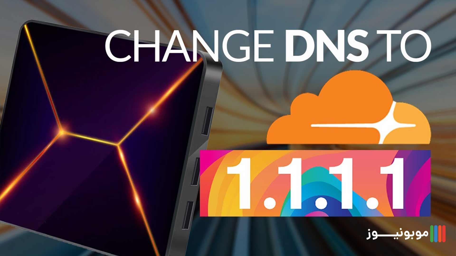 تغییر DNS برای گوشی موباسل